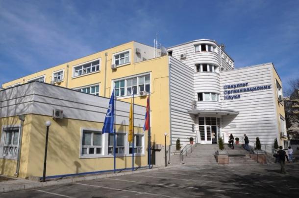 Zgrada FON-a