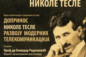 Nikola Tesla ELAB